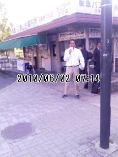 20100602桃山台