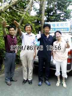 20100606温泉ツアー2