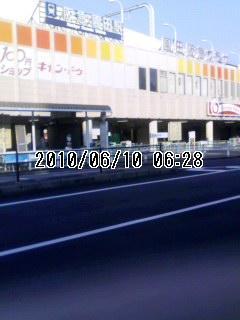 20100610園田