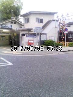 20100609服部
