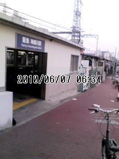 20100607神埼川