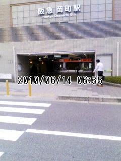 20100614岡町