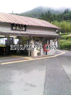 20100621妙見口