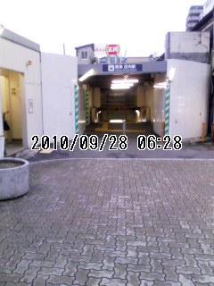 20100928庄内