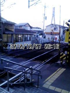 20101007絹延橋