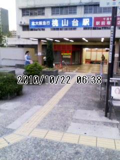 20101022桃山台