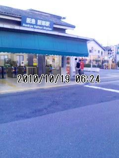 20101019服部