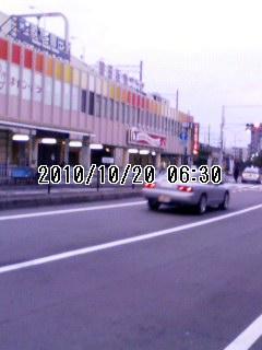 20101020園田