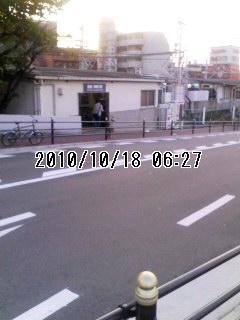 20101018神埼川