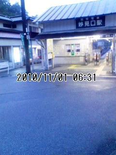 20101101妙見口