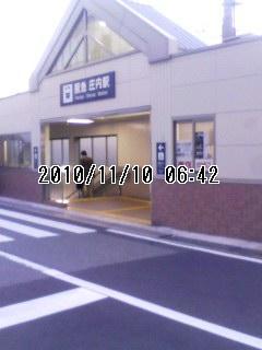 20101110庄内