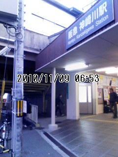 20101109神埼川