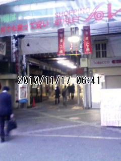 20101117石橋