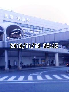 20101116池田
