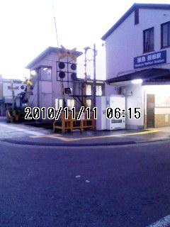 20101111服部