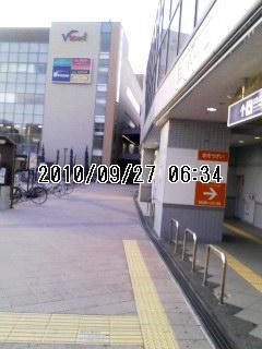 100927_0634~001
