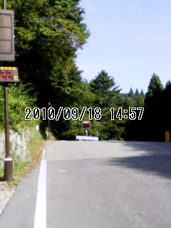 100918_1457~001