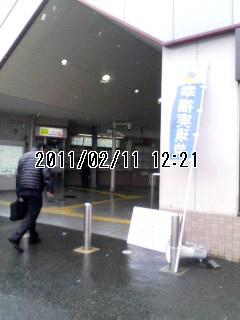 110211_1221~001