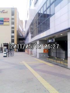110510_0627~001