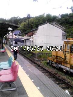 110523_0629~001