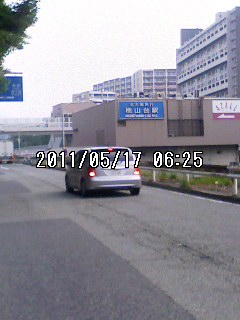 110517_0625~001