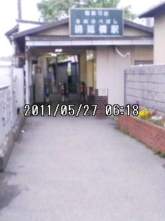 110527_0618~001