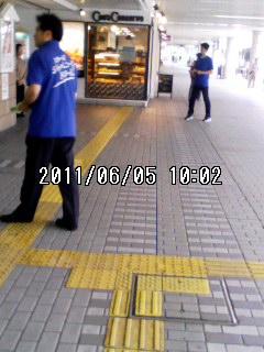 110605_1002~001