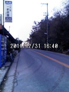 111231_1640~001