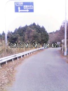 120101_1042~001