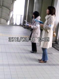 120211_1329~001