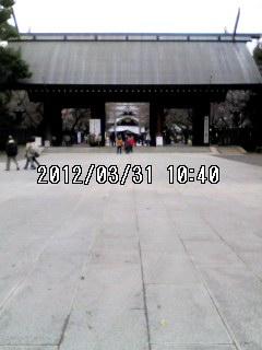 120331_1040~001