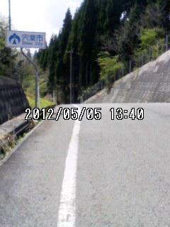 120505_1340~001