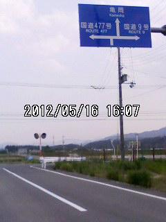 120516_1607~001