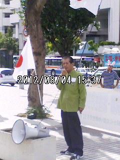 120804_1537~001