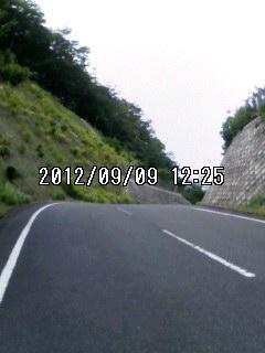 120909_1225~001