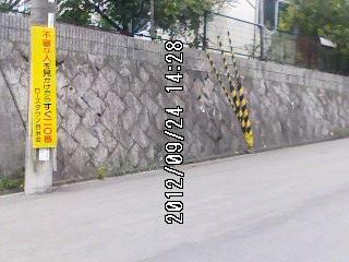120924_1428~001