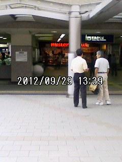 120929_1339~001