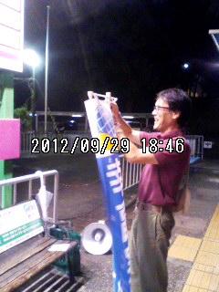 120929_1846~001