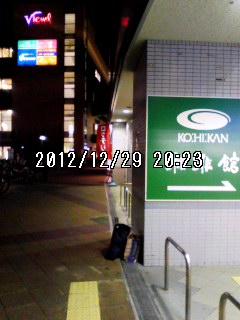 121229_2023~001
