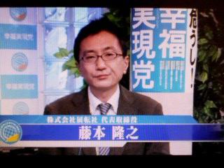 参戦模様】☆1月10日(木) 21:00~...