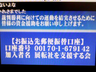 130110_2130~001