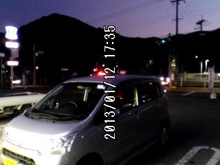 130112_1735~001