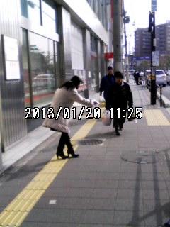 130120_1125~001