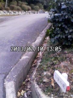 130210_1305~001