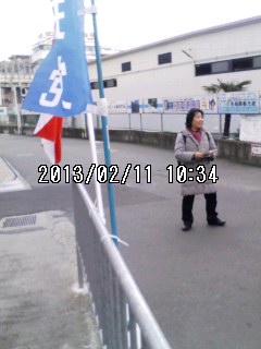 130211_1034~001