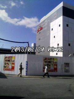 130220_0902~001