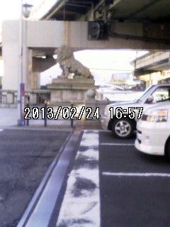 130224_1657~001