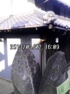 130302_1609~001