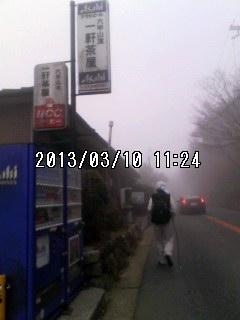 130310_1124~001