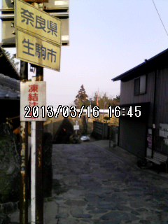 130316_1645~001